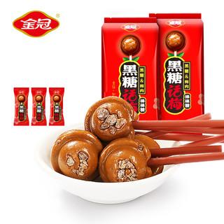 金冠黑糖话梅棒棒糖20支袋装 创意抖音网红水果味硬糖果休闲零食品儿童年货大礼包 黑糖话梅棒棒糖(7.2g*20支/袋)