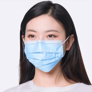 爱护佳 一次性医用口罩 200片 蓝色