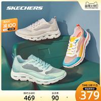SKECHERS 斯凯奇 Skechers斯凯奇女子撞色防滑透气耐磨镂空大底网布时尚舒适运动鞋