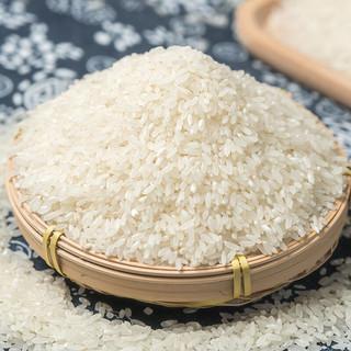 金爱德 长粒香米 东北大米 香米 当季新米 5公斤