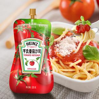 亨氏番茄酱番茄沙司320g*3袋肯德基家用手抓饼酱薯条点蘸挤压袋装