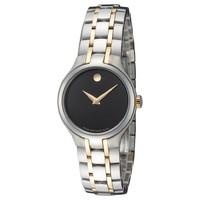 MOVADO 摩凡陀 Quartz系列 0606959 女士时装腕表