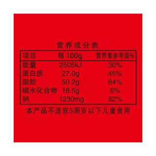 洽洽香瓜子308g*4袋 恰恰瓜子五香味葵花籽散装包装休闲零食炒货