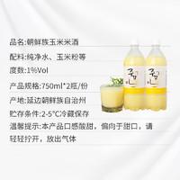 久感 韩国玉米米酒延边朝鲜族特产小木屋玛格丽甜米酒低度酒2瓶