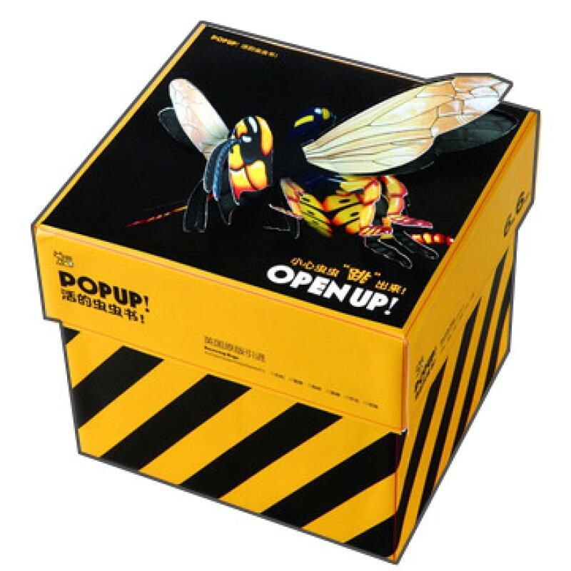 《外版儿童书·纸贵满堂童书:Popup!活的虫虫书!》(精装、套装共6册)