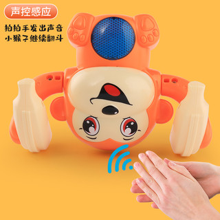 宝贝趣 网红翻滚猴益智声光电动婴儿男女孩宝宝爬行翻跟斗头玩具