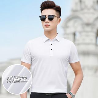 FORTEI 富铤 2021夏季新款纯色短袖T恤男士Polo衫