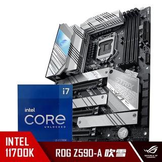 ROG 玩家国度 华硕ROG STRIX Z590-A GAMING WIFI吹雪主板+英特尔(intel) i7-11700K酷睿CPU处理器 板U套装 CPU主板套装