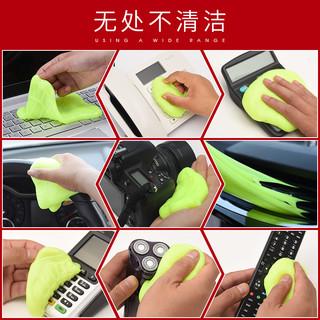 AMPHENGKE 电脑键盘清洁泥神器软胶笔记本手机屏幕清洁剂清理清洗粘灰套装 绿色一袋【80克/袋】