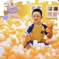 武汉玩乐推荐:佳宝贝儿童欢乐谷39元1大1小亲子票!周末&暑假通用不加价