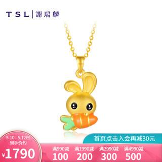 TSL谢瑞麟吊坠女可爱小兔珐琅胡萝卜项坠颈饰XI587 定价类  XI587 (约2.34g)