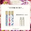 【520礼物】AERIN 雅芮明星香氛礼盒3支装香水 女士持久淡香清新(绿野仙踪+圣托里尼茉莉+地中海水蔓)