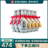 双沟大曲青瓷53度480mL*6瓶装粮食白酒整箱浓香型收藏宴请婚宴酒