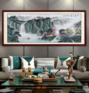 墨翁 水墨画《源远流长》办公室客厅装饰字画 装裱165*85 沙比利实木框