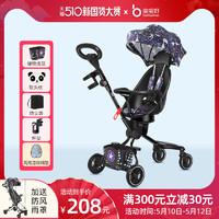 宝宝好   溜娃神器可躺遛娃轻便可折叠儿童双向手推车高景观婴儿推车