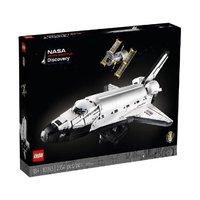 LEGO 乐高 Creator 创意百变高手系列 10283 发现号航天飞机