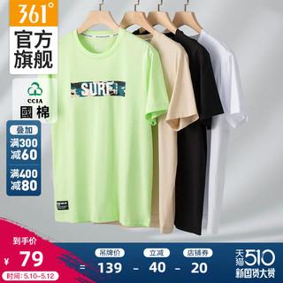 361° 361度 361运动t恤短袖男2021夏季新款圆领透气上衣男子百搭休闲运动短袖