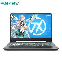 ASUS 华硕 天选2 15.6英寸游戏笔记本电脑(i7-11800H、16GB、512GB、RTX3060、144Hz)日蚀灰