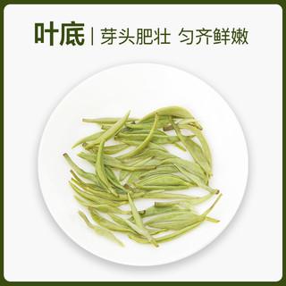 2021新茶碧螺春茶250g明前特级浓香江苏原产绿茶