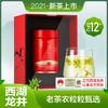 2021新茶上市绿茶茶叶西湖龙井明前特级正宗原产50g12+