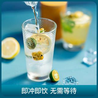 买配杯金桔百香果柠檬茶蜂蜜冻干柠檬片水果茶袋花果茶养生茶叶