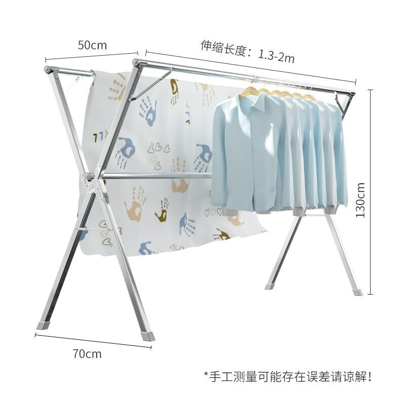 shengnishangpin 晟旎尚品 可伸缩折叠晾衣架 2米