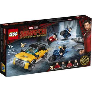 LEGO 乐高 乐高(LEGO)积木超级英雄系列玩具76176逃离十戒