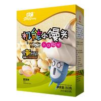 FangGuang 方广 蛋黄味 机能小馒头 80g