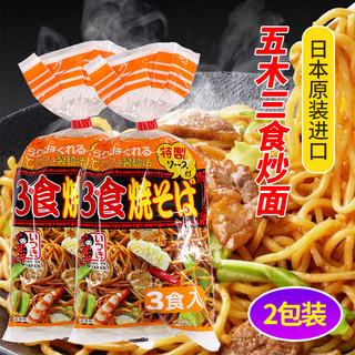炒面日本进口五木3食酱汁炒面 日式非油炸铁板速食湿面510g*2包邮
