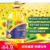 蘇鮮生 壓榨一級葵花籽油 5L