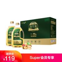 蘇鮮生   壓榨一級高油酸花生油1.8L*2禮盒裝 食用油 送禮佳品 糧油
