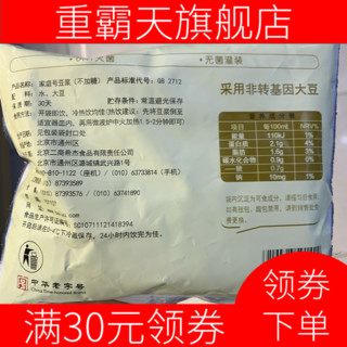 白玉 豆浆家庭号500ml*6袋