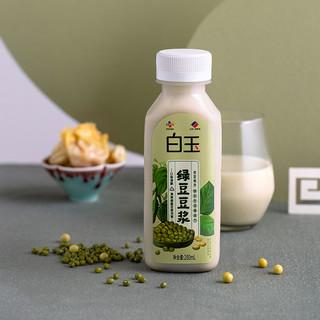 白玉 火麻豆浆/藜麦豆浆/红豆薏仁豆浆/绿豆豆浆 280ml  速饮饮品