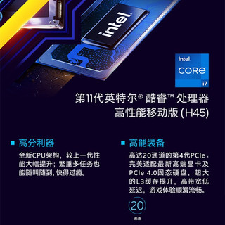 MECHREVO 机械革命 Z3 Air 英特尔H45版 15.6英寸 游戏笔记本电脑