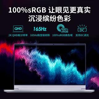 MECHREVO 机械革命 Umi Pro3 15.6英寸 轻薄笔记本电脑