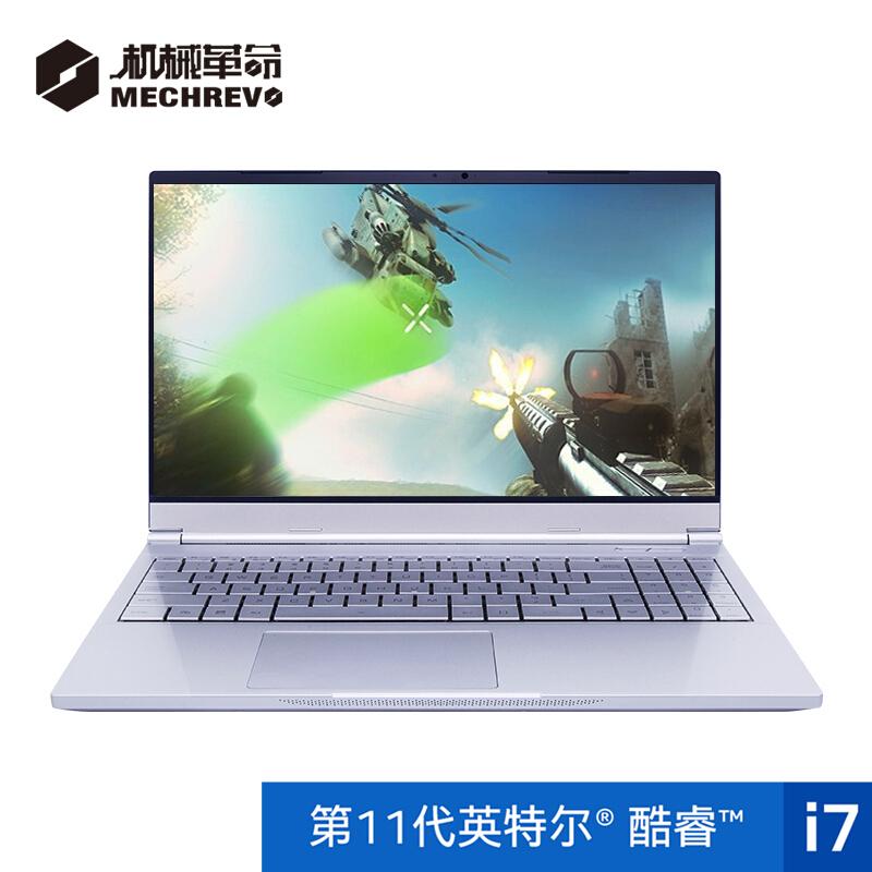1日0点 : MECHREVO 机械革命 Umi Pro3 15.6英寸 轻薄笔记本电脑(i7-11800H、16GB、512GB SSD、RTX3060、165Hz、2K)