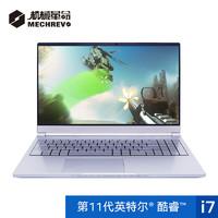 1日0点:MECHREVO 机械革命 Umi Pro3 15.6英寸 轻薄笔记本电脑(i7-11800H、32GB、1TB SSD、RTX3060、165Hz、2K)