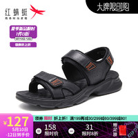 RED DRAGONFLY 红蜻蜓 红蜻蜓男鞋2021夏季新品时尚休闲沙滩鞋防水舒适拖鞋两用凉鞋WTT210591 黑色 44