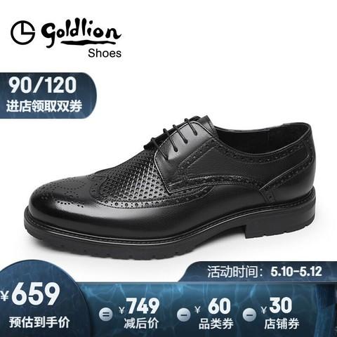 goldlion 金利来 Goldlion/金利来男鞋2021夏季新品商务皮鞋男布洛克雕花正装鞋功能按摩底透气德比鞋男士婚鞋 黑色 40