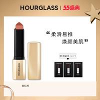 【520礼遇】Hourglass柔滑腮红棒 自然好气色 赠妆前乳1ml*3片