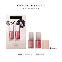 [官方正品]Fenty Beauty迷你流光唇釉二重奏钥匙链超值组合(星塵裸 +  粉紅)