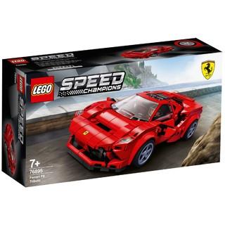 LEGO 乐高 76895法拉利F8赛车模型儿童积木玩具