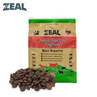 ZEAL 真致 通用型牛肉犬粮 3kg