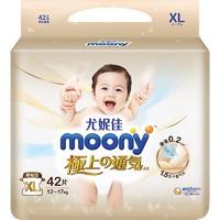 moony 极上通气系列 纸尿裤 XL42片