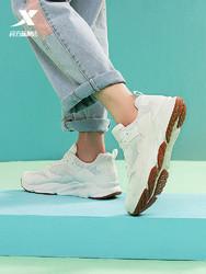 XTEP 特步 特步男鞋网面运动鞋男士跑步鞋夏季透气休闲鞋春季老爹鞋子男潮鞋