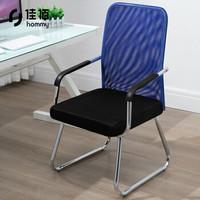 京东PLUS会员:hommy 佳佰 家用弓形网椅 网布款