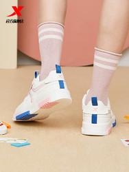 XTEP 特步 特步板鞋休闲鞋女2020年秋季新款学生白色鞋子官网运动鞋透气女鞋
