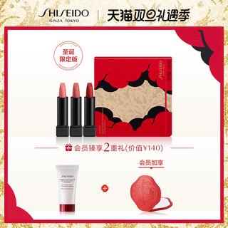 SHISEIDO 资生堂 资生堂雾感哑光唇膏礼盒2.5g*3支 气场全开