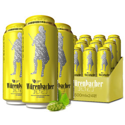Würenbacher 瓦伦丁 啤酒 500ml*24听