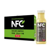 NONGFU SPRING 农夫山泉 农夫山泉 NFC果汁饮料 新疆苹果汁300ml*10瓶